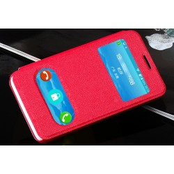 Etui Protection S-View Cover Rouge Pour Huawei Ascend Y330
